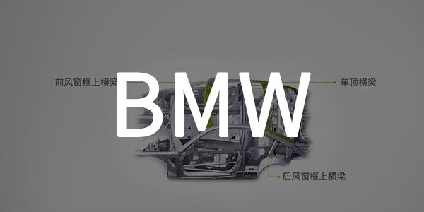 BMW采用FASTSUITE飞思德
