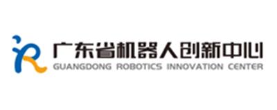 广东省机器人创新中心logo