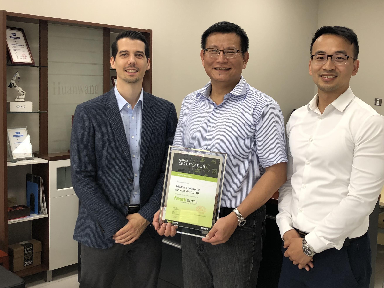 授予上海润汉合作伙伴证书