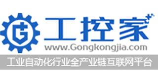 工控家logo