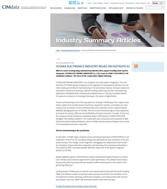 CIMdata报道_破解日本系统集成商YUTAKA打造自动化生产线的关键